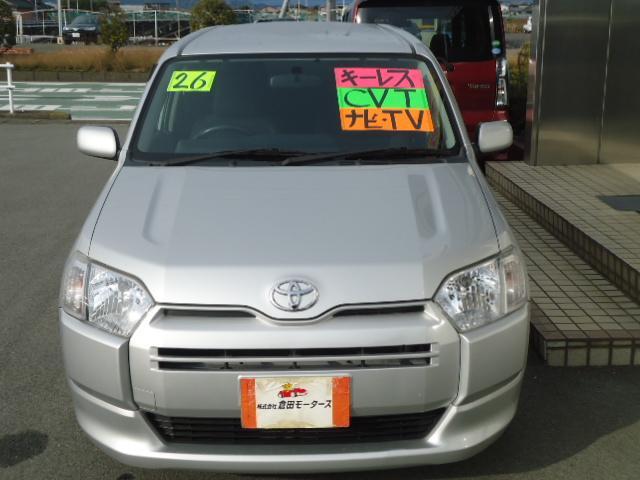 「トヨタ」「サクシード」「ステーションワゴン」「三重県」の中古車22