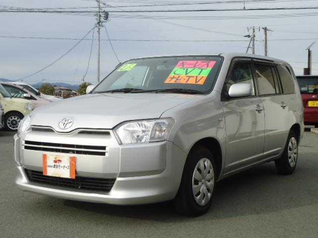 「トヨタ」「サクシード」「ステーションワゴン」「三重県」の中古車26