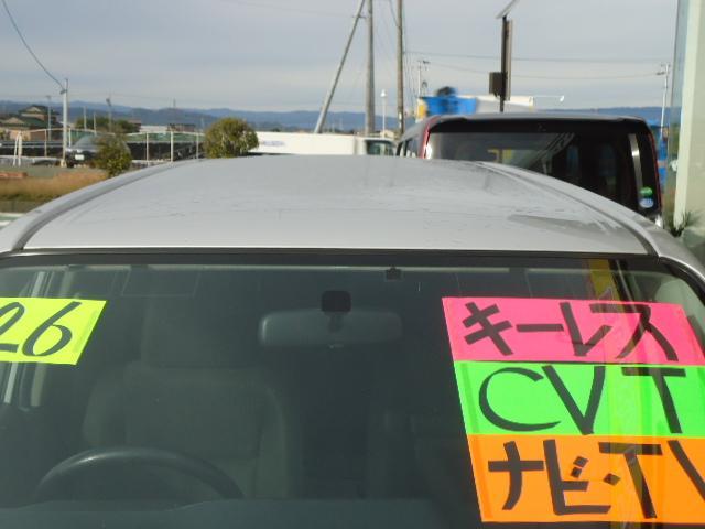 「トヨタ」「サクシード」「ステーションワゴン」「三重県」の中古車34