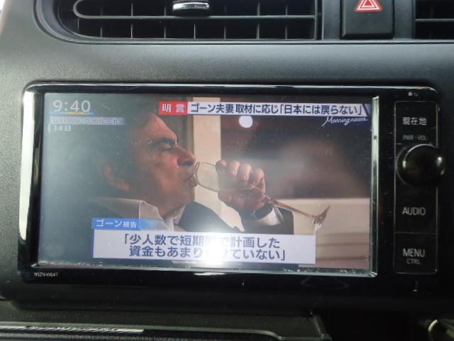 「トヨタ」「サクシード」「ステーションワゴン」「三重県」の中古車41