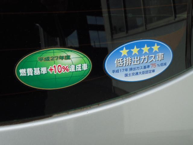 「トヨタ」「サクシード」「ステーションワゴン」「三重県」の中古車76