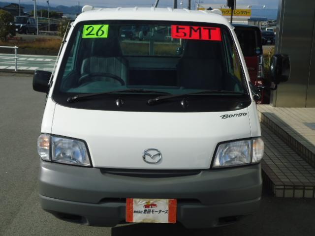 「マツダ」「ボンゴトラック」「トラック」「三重県」の中古車22
