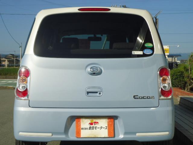 ココアX CVT スマートキー アイドリングストップ ナビTV バックカメラ CD 電動格納ミラー BTオーディオ 取扱説明書(4枚目)