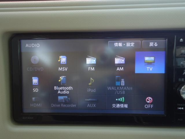 ココアX CVT スマートキー アイドリングストップ ナビTV バックカメラ CD 電動格納ミラー BTオーディオ 取扱説明書(8枚目)