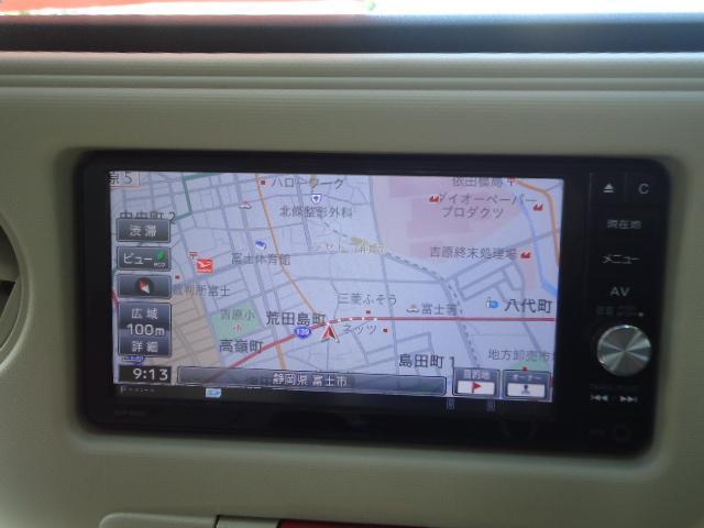 ココアX CVT スマートキー アイドリングストップ ナビTV バックカメラ CD 電動格納ミラー BTオーディオ 取扱説明書(10枚目)