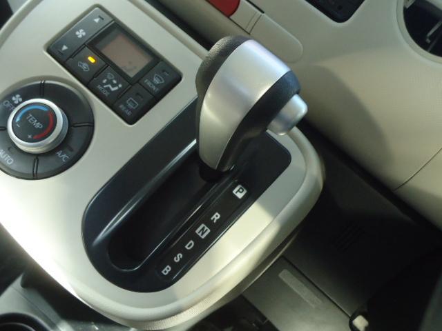 ココアX CVT スマートキー アイドリングストップ ナビTV バックカメラ CD 電動格納ミラー BTオーディオ 取扱説明書(11枚目)