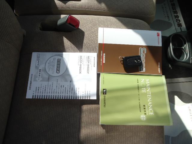 ココアX CVT スマートキー アイドリングストップ ナビTV バックカメラ CD 電動格納ミラー BTオーディオ 取扱説明書(19枚目)