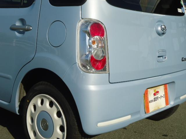 ココアX CVT スマートキー アイドリングストップ ナビTV バックカメラ CD 電動格納ミラー BTオーディオ 取扱説明書(29枚目)