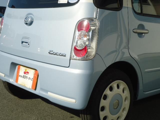 ココアX CVT スマートキー アイドリングストップ ナビTV バックカメラ CD 電動格納ミラー BTオーディオ 取扱説明書(30枚目)
