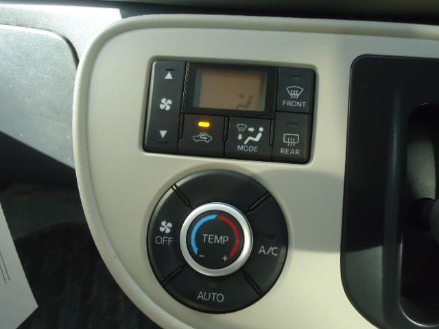 ココアX CVT スマートキー アイドリングストップ ナビTV バックカメラ CD 電動格納ミラー BTオーディオ 取扱説明書(37枚目)