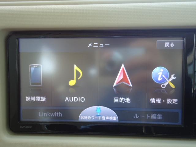 ココアX CVT スマートキー アイドリングストップ ナビTV バックカメラ CD 電動格納ミラー BTオーディオ 取扱説明書(41枚目)