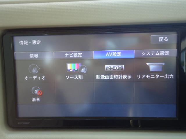 ココアX CVT スマートキー アイドリングストップ ナビTV バックカメラ CD 電動格納ミラー BTオーディオ 取扱説明書(42枚目)