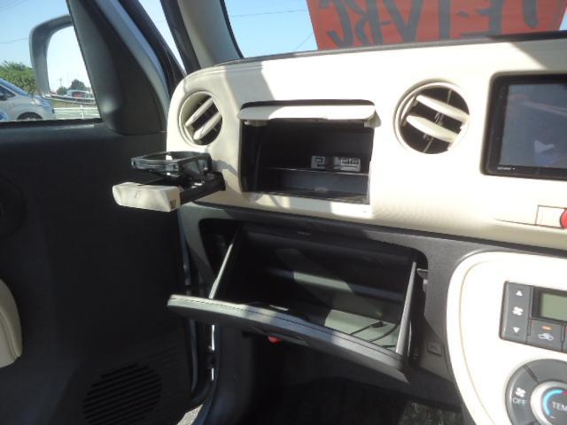 ココアX CVT スマートキー アイドリングストップ ナビTV バックカメラ CD 電動格納ミラー BTオーディオ 取扱説明書(53枚目)