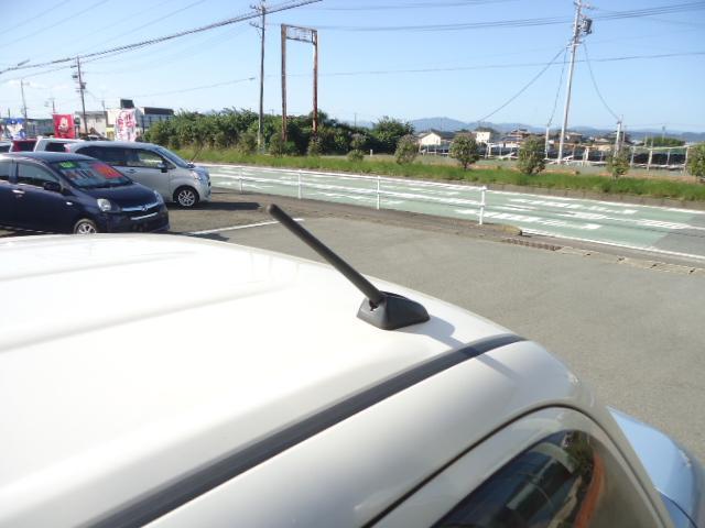 ココアX CVT スマートキー アイドリングストップ ナビTV バックカメラ CD 電動格納ミラー BTオーディオ 取扱説明書(75枚目)