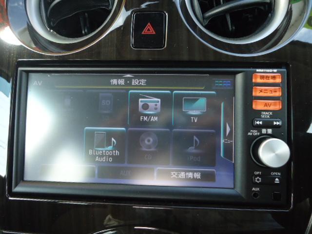 X DIG-S ブランナチュール インテリア CVT スマートキー 衝突被害軽減ブレーキ アイドリングストップ アラウンドビューモニター ブルートゥース ETC LEDヘッドライト(8枚目)