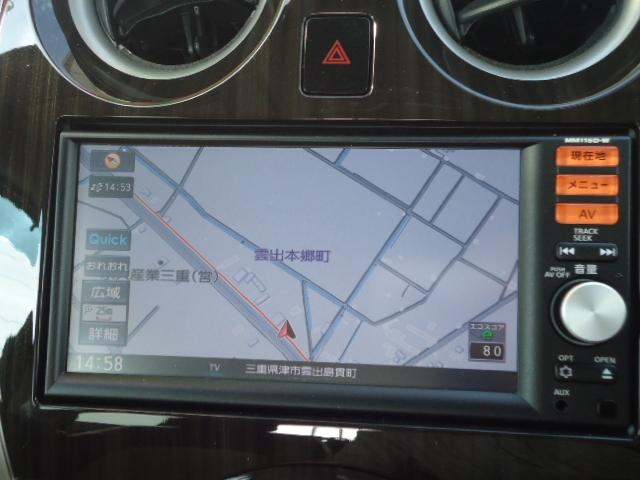 X DIG-S ブランナチュール インテリア CVT スマートキー 衝突被害軽減ブレーキ アイドリングストップ アラウンドビューモニター ブルートゥース ETC LEDヘッドライト(10枚目)