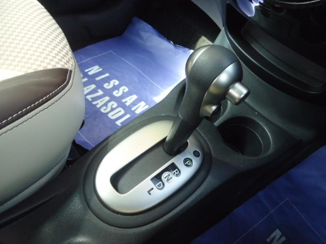X DIG-S ブランナチュール インテリア CVT スマートキー 衝突被害軽減ブレーキ アイドリングストップ アラウンドビューモニター ブルートゥース ETC LEDヘッドライト(11枚目)