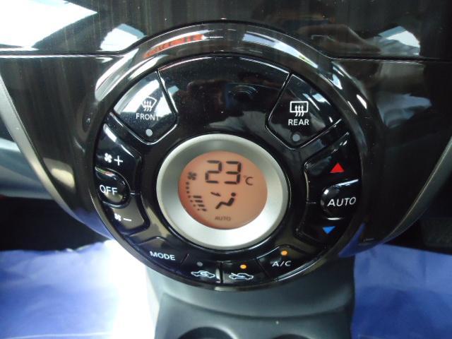 X DIG-S ブランナチュール インテリア CVT スマートキー 衝突被害軽減ブレーキ アイドリングストップ アラウンドビューモニター ブルートゥース ETC LEDヘッドライト(37枚目)