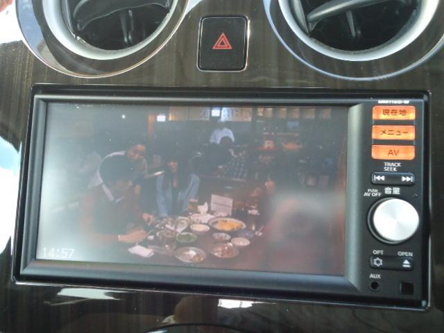 X DIG-S ブランナチュール インテリア CVT スマートキー 衝突被害軽減ブレーキ アイドリングストップ アラウンドビューモニター ブルートゥース ETC LEDヘッドライト(41枚目)