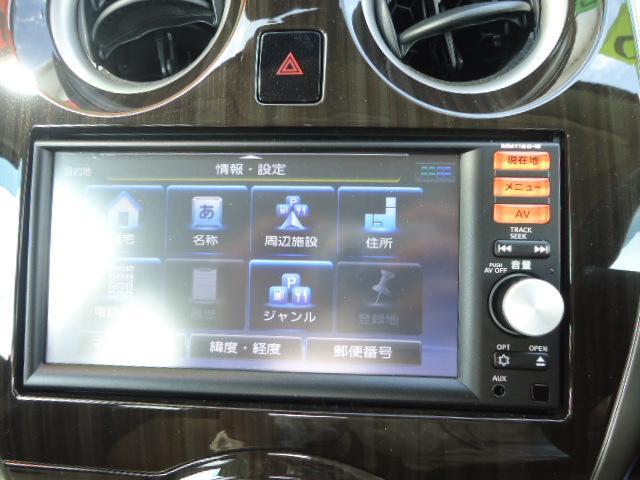 X DIG-S ブランナチュール インテリア CVT スマートキー 衝突被害軽減ブレーキ アイドリングストップ アラウンドビューモニター ブルートゥース ETC LEDヘッドライト(42枚目)