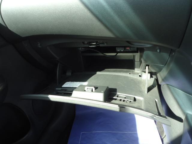 X DIG-S ブランナチュール インテリア CVT スマートキー 衝突被害軽減ブレーキ アイドリングストップ アラウンドビューモニター ブルートゥース ETC LEDヘッドライト(48枚目)