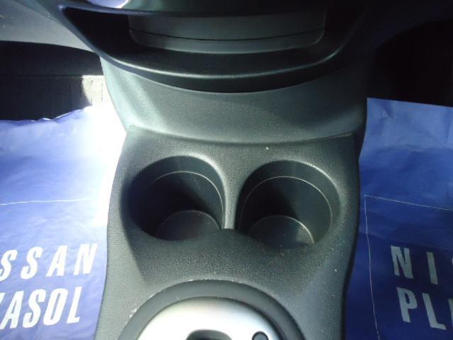X DIG-S ブランナチュール インテリア CVT スマートキー 衝突被害軽減ブレーキ アイドリングストップ アラウンドビューモニター ブルートゥース ETC LEDヘッドライト(55枚目)