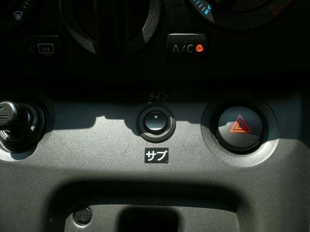 「日産」「NV200バネットバン」「その他」「三重県」の中古車19