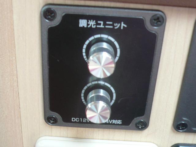 「日産」「NV200バネットバン」「その他」「三重県」の中古車62
