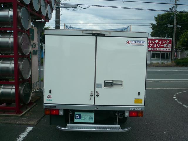 低温冷凍車 -22℃ トヨタ車体製(4枚目)