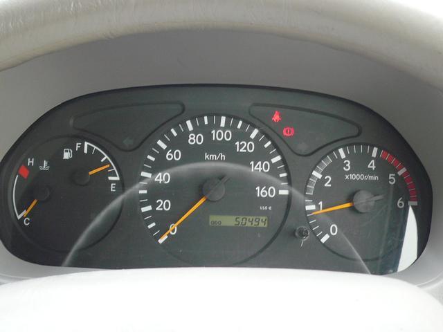 低温冷凍車 -22℃ トヨタ車体製(11枚目)