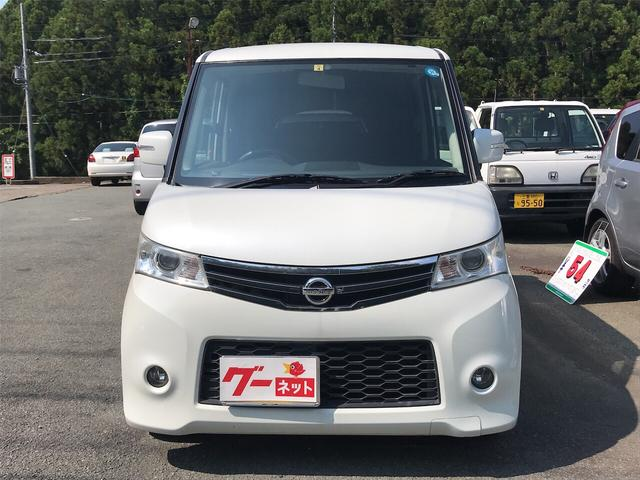 「日産」「ルークス」「コンパクトカー」「三重県」の中古車2