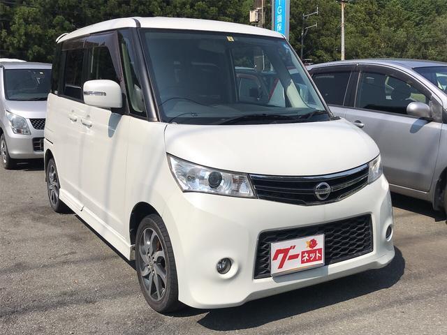 「日産」「ルークス」「コンパクトカー」「三重県」の中古車3