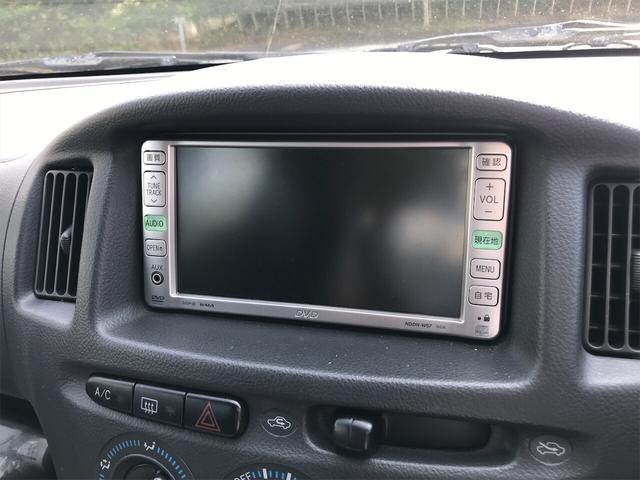 「トヨタ」「プロボックスバン」「ステーションワゴン」「三重県」の中古車10