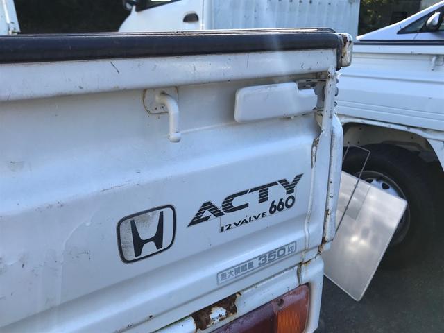 「ホンダ」「アクティトラック」「トラック」「三重県」の中古車20