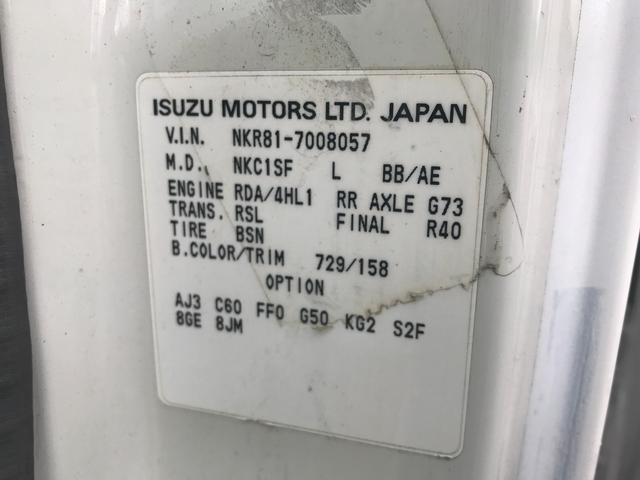 「その他」「エルフトラック」「トラック」「三重県」の中古車26