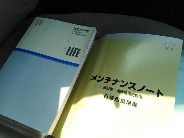 F キーレス プライバシーガラス(19枚目)