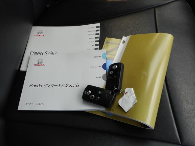 ホンダ フリードスパイク G ジャストセレクション 純正インターナビTV 両側自動ドア