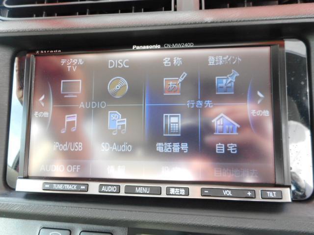 S ストラーダナビフルセグTV キーレス ETC(8枚目)