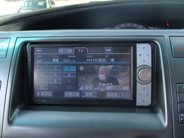 アエラス レザーパッケージ HDDナビTV レザーシート フリップダウンモニター 両側パワースライドドア(14枚目)