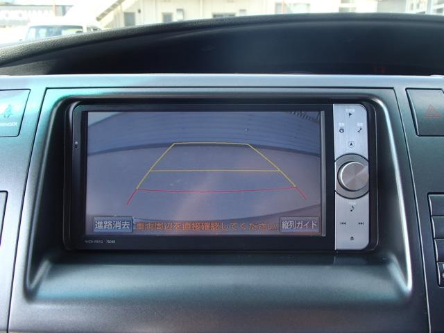 アエラス レザーパッケージ HDDナビTV レザーシート フリップダウンモニター 両側パワースライドドア(15枚目)