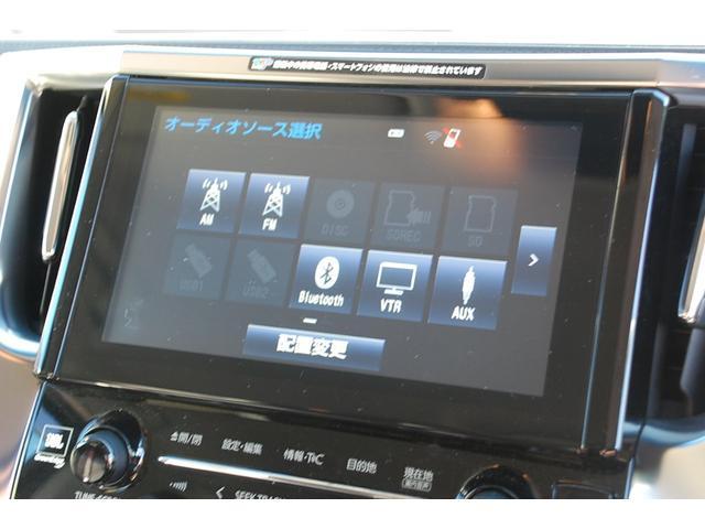 トヨタ アルファード 2.5S Aパッケージ