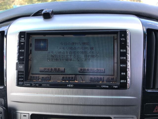 「トヨタ」「アルファード」「ミニバン・ワンボックス」「三重県」の中古車22