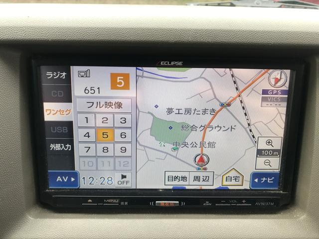 「スズキ」「エブリイ」「コンパクトカー」「三重県」の中古車25