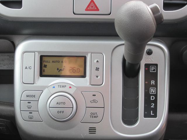 日産 モコ E エアロスタイル オートエアコン スマートキー CDMD