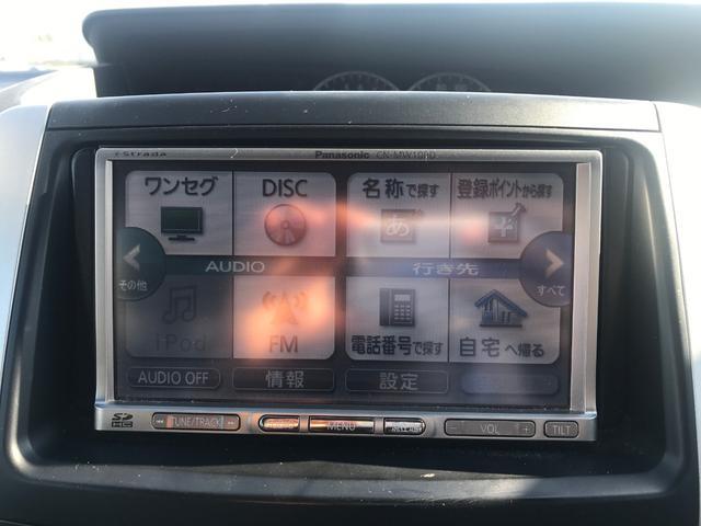 「トヨタ」「ノア」「ミニバン・ワンボックス」「三重県」の中古車44