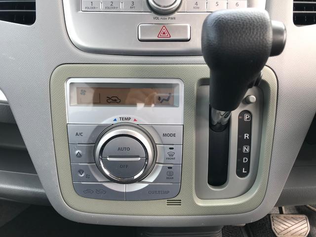 「スズキ」「ワゴンR」「コンパクトカー」「三重県」の中古車22