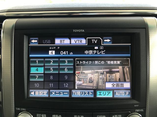 「トヨタ」「ヴェルファイア」「ミニバン・ワンボックス」「三重県」の中古車30