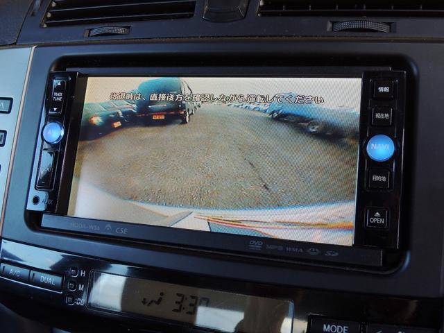 250G Fパッケージリミテッド ナビ・Bカメラ・ETC(7枚目)