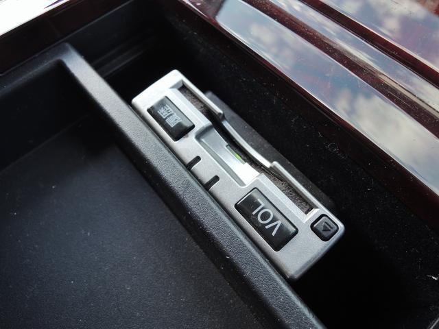 250G Fパッケージリミテッド ナビ・Bカメラ・ETC(8枚目)