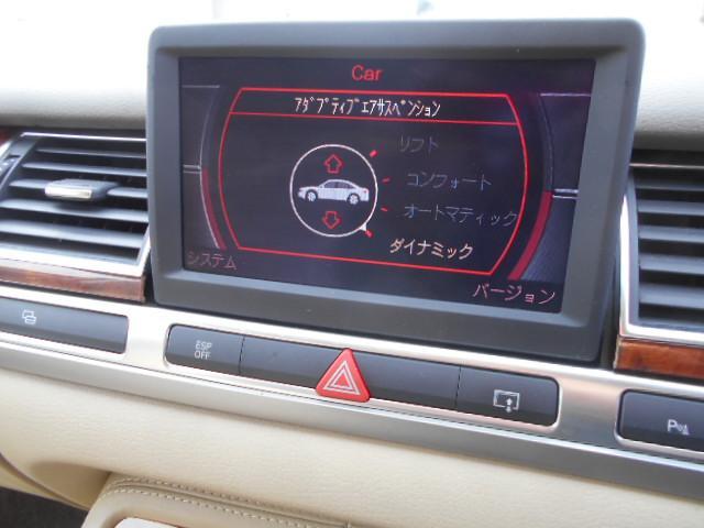 「アウディ」「A8」「セダン」「岐阜県」の中古車30
